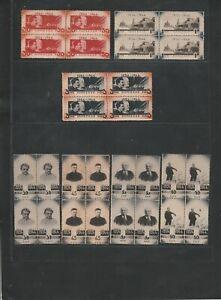 Lot  Russia & Soviet Union 39 NH/w/g/MH