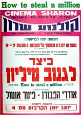 1967 Israel MOVIE POSTER Film HOW TO STEAL A MILLION Hebrew AUDREY HEPBURN War