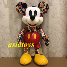 NWT Mickey Mouse Memories March Plush Disney Store Limited Bold & Bright