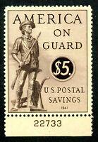 USA PS15  $5.00 POSTAL SAVINGS STAMP Plate # Single MNH VF++ CV $85