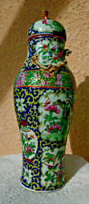 ancien vase CHINE CHINOISE porcelaine bleu dragons XIXe Canton oiseaux