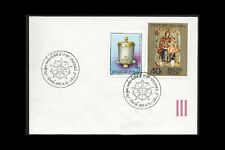HUNGARY JUDAICA COVERS COLLECTION 6 WITH HEBREW CANCELLATIONS