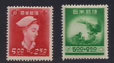 Japan  1948  Sc # B 9-10  Red Cross   MNH   (2-5299-2)