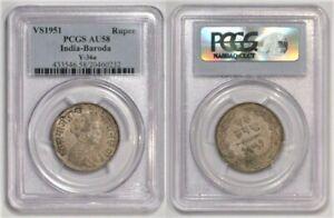 1894 INDIA (Baroda) - Silver Rupee Coin - PCGS AU58 - VS1951