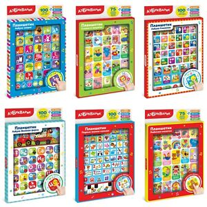 Educational Toy Tablet for Kid's Russian ABC Alphabet Fairy Tales Songs Tasks
