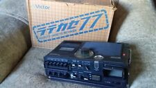JVC Victor M 77 Vintage Radio-TV-Cassette Recorder