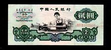 China 1960 2Yuan Paper Money Circulated #190