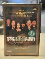 The Quiet Famille DVD Kim Jee-Woon Ultra Rare Neuf et Scellé