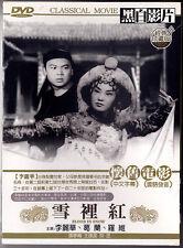 Blood in Snow (雪裡紅; HK 1956) DVD TAIWAN