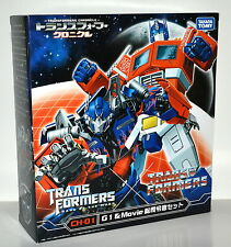 Takara TOMY Transformers Chronicle Optimus Prime G1 Movie CH-01