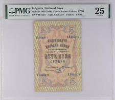 New ListingBulgaria National Bank Nd(1910)5 Leva Srebro Pk#2c Pmg 25 Chakalov Venkov 4 S/Ns