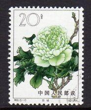 China 1964 Peonies 20f no.13 very fine used