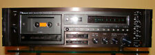 HUGE MANUAL  NAKAMICHI  RADIO & Tape Deck  SERVICE MANUAL CD