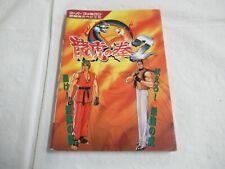 F151 Super Famicom Ryuko no Ken 2 Guide Book Japanese SFC SNES