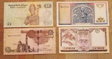 World Paper Money - 2 FROM  EGYPT UZBEKISTA  AND NEPAL  UNC