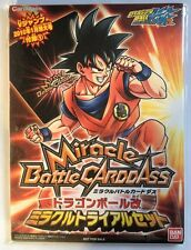 Set Dragon Ball Miracle Battle Carddass