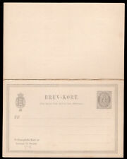 564 DENMARK PS STATIONERY POSTAL CARD WITH REPLY UNUSED