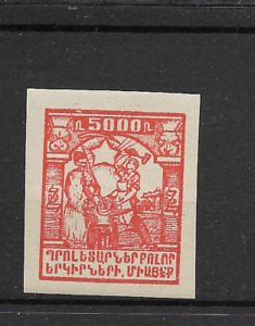 ARMENIA @ SCARCE IMPERF COLOR PROOF 1922  MVLH @
