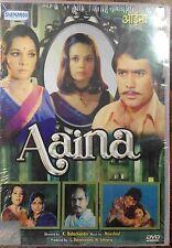 Aaina - Rajesh Khanna, Mumtaz - Official Bollywood Movie DVD ALL/0