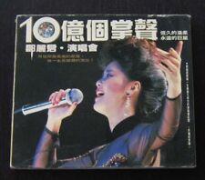 Teresa Teng 2 CD Taiwan Press Very Rare 鄧麗君 ~