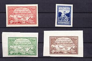 RUSSIA 1921. Famine relief for Volga region, MH OG