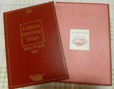 IL LIBRO DEI FRANCOBOLLI D'ITALIA 1999 ANNATA COMPLETA