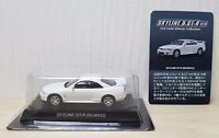 1/64 Kyosho NISSAN SKYLINE GT-R Collection BNCR33 R33 WHITE diecast car model