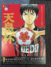 Japan Emperor's Cup 2016 early rounds flyer poster Antlers Reysol Vissel Cerezo