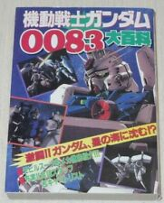 Gundam 0083 Daihyakka Art Book