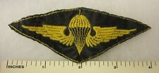 Used ORIGINAL Vintage JORDAN ARMED FORCES AIRBORNE PARACHUTE PARA WINGS PATCH