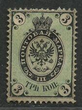 Russia. 4th issue. Sc. 13. CK. 12. Perf. 14.5:15. W/o watermark. MHPOG. SCV $250