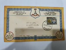 Kelantan 1961 Installation of Sultan Yahya Petra FDC,Taiping Cancel, no brochure