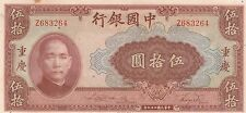 Cina  China 50 yuan 1940 BB++   VF ++    pick 87 rif 4064
