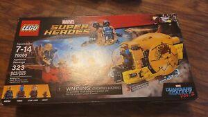 LEGO 76080 Ayesha's Revenge NEVER OPENED(Box Damaged)