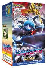 """Pokemon cards Xy Break """"Ruthless Rebel"""" Booster Box (30 pack) / Korean Ver"""