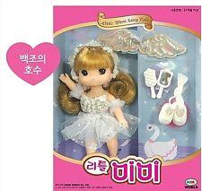 """korean baby doll  Little Mimi  """" fairy tale """" Swan Lake"""