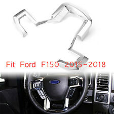 Fit Ford F150 Steering Wheel Moulding Chrome Cover trims Accessories 2015-2018 @