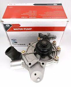 Genuine Gates Water Pump & Housing MAZDA Tribute MPV FORD Escape V6 3.0L 00-03
