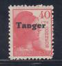 TANGER (1939) NUEVO SIN FIJASELLOS MNH SPAIN - EDIFIL 120 (40 cts) - LOTE 4