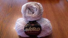 NORO Japan~SILK GARDEN SOCK #269 Cream, Tan, Grey Yarn~100g~Wool Silk Mohair