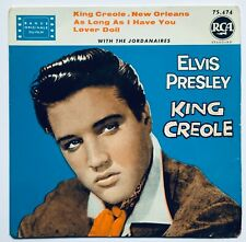 ELVIS PRESLEY- GREAT ARTWORK ON THIS FRENCH EP