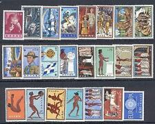 Greece. 23 Greek Stamps MINT 5 Complete Sets Year 1960 Scouts World Refugee Year