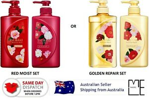 [Limited Edition] NEW Shiseido TSUBAKI Premium Shampoo+Conditioner 490ml Set