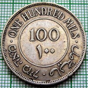 PALESTINE 1927 100 MILS, SILVER