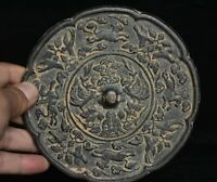 "5.6 ""chinois antique palais de la dynastie en bronze Phoenix Beast Lucky Mirror"