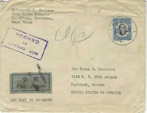 China 1941 $2 (security chop) airmail cover Szechwan to USA via Hong Kong