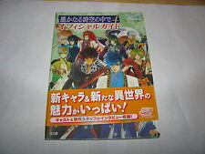 Harukanaru Toki no Naka de 4 Playstation 2 Wii Official Guide Book Japan import
