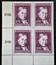 AUSTRIA 1966 Sc#758 Poet and Writer Mint NH OG Block of 4 w/margins VF/XF (book5