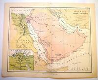 Antique Map Of Egypt Arabia  W & A K Johnston 1880