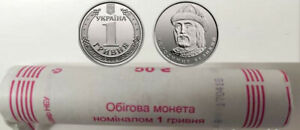 "Ukraine Coin Circulated 2019 1 Hryvnia ""Vladimir the Great"" ROLL 50 pcs"
